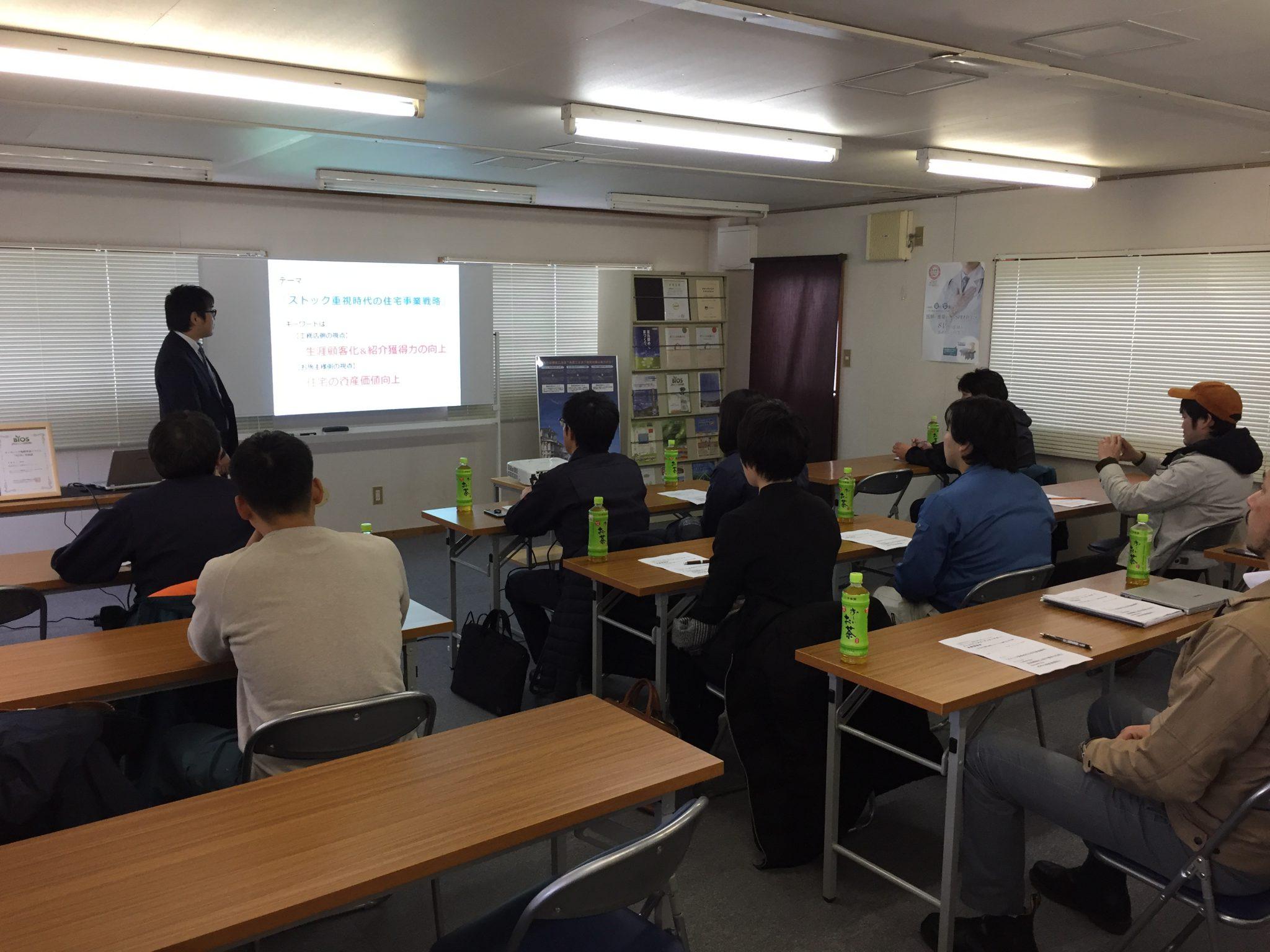 アフターサポート勉強会へのご出席ありがとうございました!