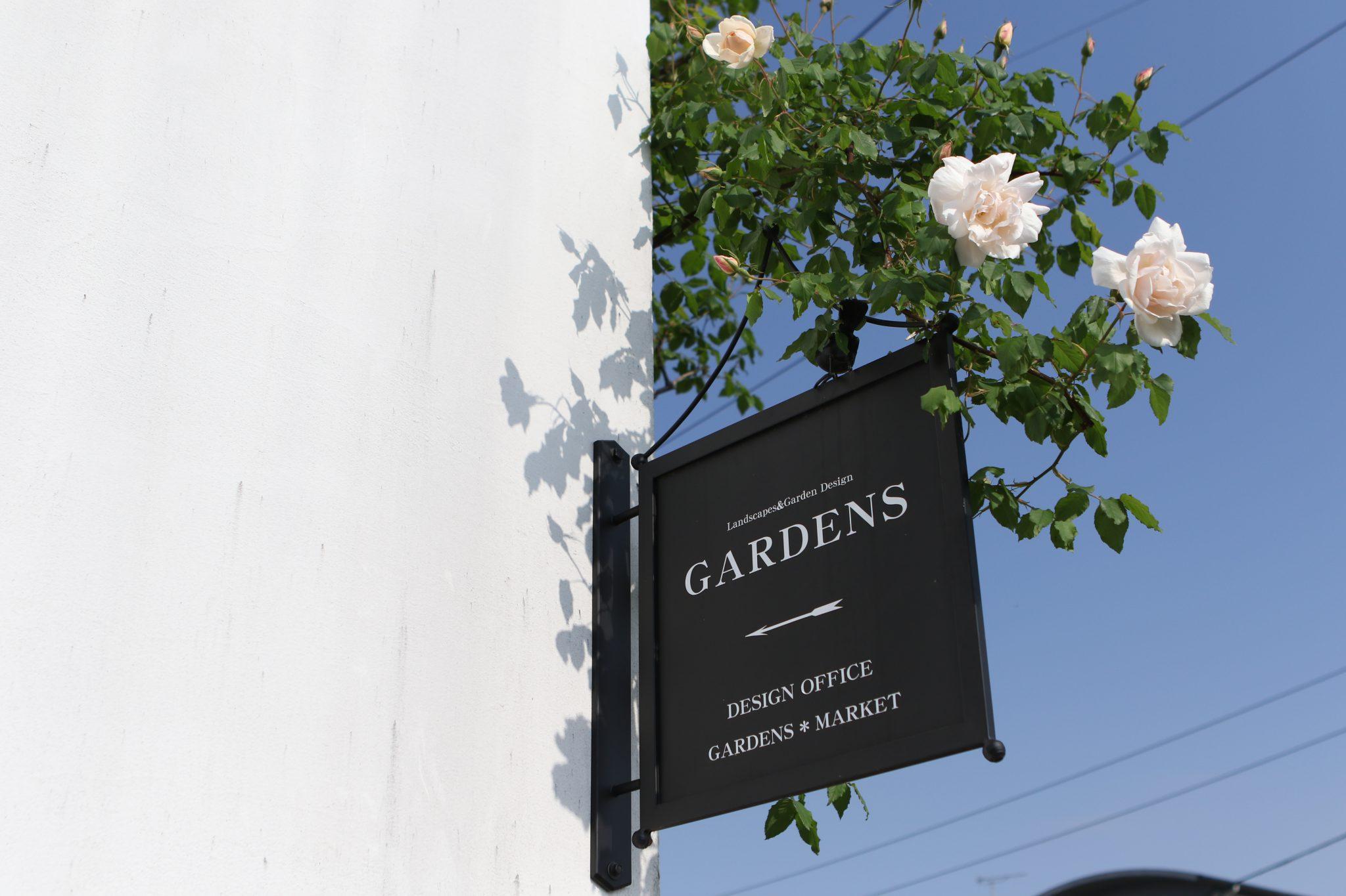 GARDENS GARDEN-借景-